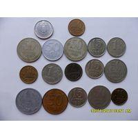 Набор монет. Лот 200