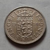 1 шиллинг, Великобритания 1958 г., английский герб