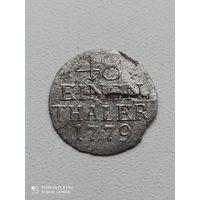 Нечастые 1/48 талера 1779 года. Пруссия