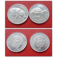1/2 чона Цесарка и 1/2 чона Бегемот Северная Корея (цена за все монеты) -из коллекции