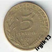 5 сантимов 1980 г. Франция.