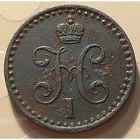 1/2 копейки серебром 1841 СПМ, старт с 1 рубля, без МПЦ