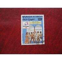 Марка Всеобщая декларация прав человека Джибути 1989 год