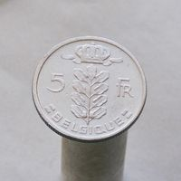 Бельгия 5 франк 1974 (Французская легенда)