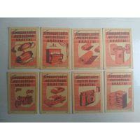 Спичечные этикетки ф.Туринск. Приобретайте лотерейные билеты. 1964 год