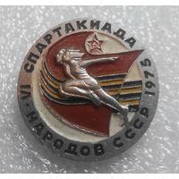 Значок. 6 Спартакиада народов СССР 1975 год #0067