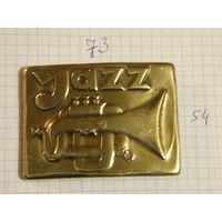Пряжка  Jazz