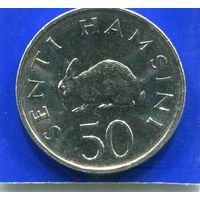 Танзания 50 сенти 1989 UNC