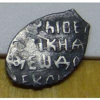 Чешуя. Копейка. Фёдор Алексеевич.1676-1682