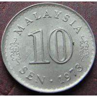 3501:  10 сен 1973 Малайзия