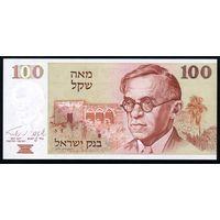 Израиль. 1979 год. 100 Шекелей P47a. UNC