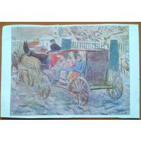 Герасимов С.В.  Линейка. Первый снег. 1963 г.
