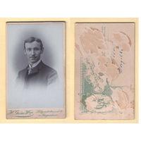 Кабинет-фото / Портрет молодого мужчины / Heinz Grone