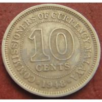 248**  10 центов 1948 Малайя