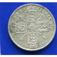 Великобритания 1 флорин (2 шиллинга) 1921, серебро, Georg V. Лот 1