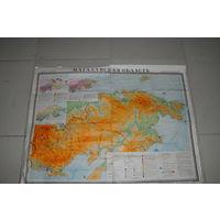 Физическая  учебная  карта 1975 года  Магаданской  области  СССР. масштаб 1 :2000000.