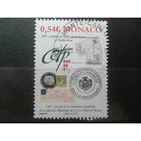 Монако 2006 70 лет собственного издания марок Михель-1,1 евро гаш