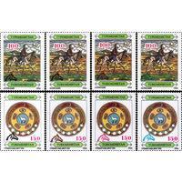 История и культура Туркменистан 1992 год серия из 8 марок с разноцветными надпечатками