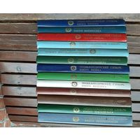 Энциклопедический словарь юного...всего 13 томов