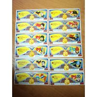 ОАЭ Ум-эль-кавайн 1972. Олимпийские игры. Полная серия из 35 марок.