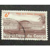 """Дворец нации  """"Leopoldstad """". Демократическая  Республика Конго. Дата выпуска:1964-09-15"""