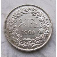 Швейцария, 1/2 франка, 1960, серебро