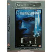Шестой день и другие, DVD9 ( 9 дисков )