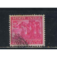 Индия Доплатные 1971 В помощь беженцам из Восточного Пакистана #2