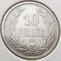 Австро-Венгрия, 10 филлеров 1908 года, KM#482