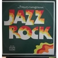 Jazz panoramaJazz rockДжаз-панорама1975