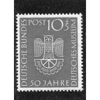 ФРГ. 50 лент Немецкого музея в Мюнхене