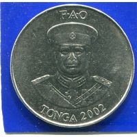 Тонга 20 сенити 2002 , ФАО