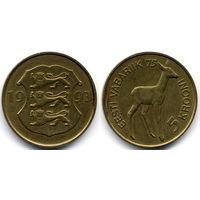 5 крон 1993, Эстония, 75 лет Эстонской республике. Коллекционное состояние, редкие!