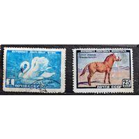 СССР, 1959. Фауна СССР. 2 марки. Даром при покупке моих марок на 1 руб.