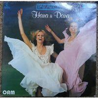 LP Hana & Dana, ORM - Par Avion (1982)