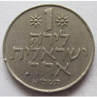 Израиль 1 лира 5731 (1971) без звезды Давида на аверсе