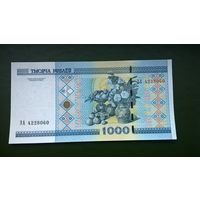 1000 рублей  серия ЭА (UNC)