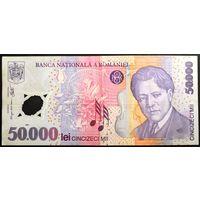 Румыния, 50000 лей 2001 год