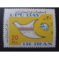 Иран 1984 день почты ВПС