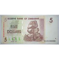 Зимбабве 5 долларов 2008 (P66) серия ZA (замещенка)