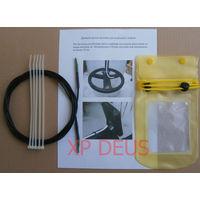 Металлоискатель - набор для подводного поиска