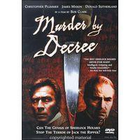 Убийство по приказу / Murder by Decree (Кристофер Пламмер, Джеймс Мейсон, Джон Гилгуд, Дональд Сазерленд ) DVD9