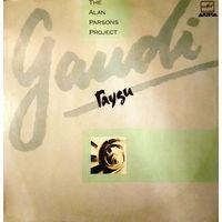 "Виниловая пластинка GAUDI ""The Alan Parsons project"""