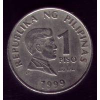 1 Писо 1999 год Филиппины