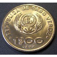 "Кабо-Верде. 1 эскудо 1977 год  KM#17  А-2  ""Ученик за партой"""