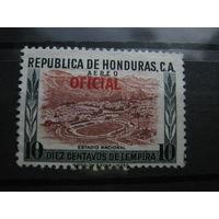 Марка - Гондурас, архитектура, пейзажи, спортивные сооружения, стадионы