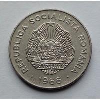 Румыния 25 бань. 1966