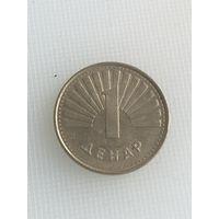 1 динар 2014 г., Македония