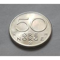 50 эре, Норвегия 1987 г., AU