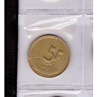5 франков 1988 Бельгия. Возможен обмен
